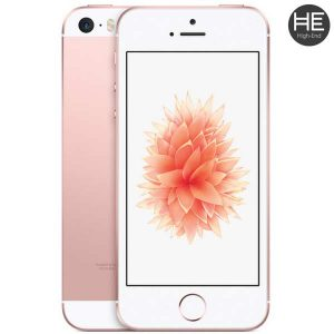 iPhone SE High End GADGET HUB_1