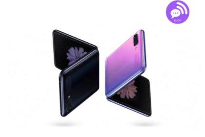 Samsung Galaxy S20 Ultra - Blog Gadget Hub - Novidades Samsung