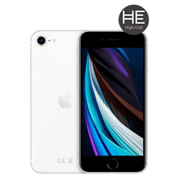 Iphone SE novo - Gadget Hub